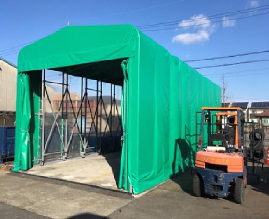 ジャバラ式テント倉庫