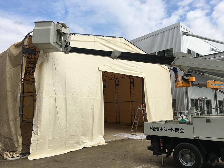 テント・シート修理